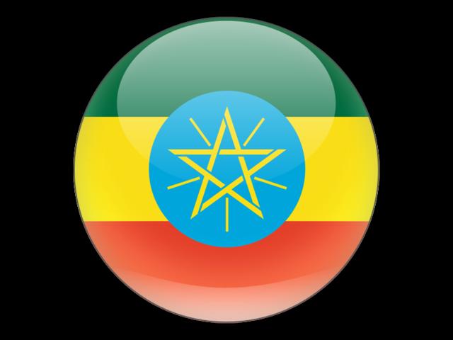 ทัวร์เอธิโอเปีย