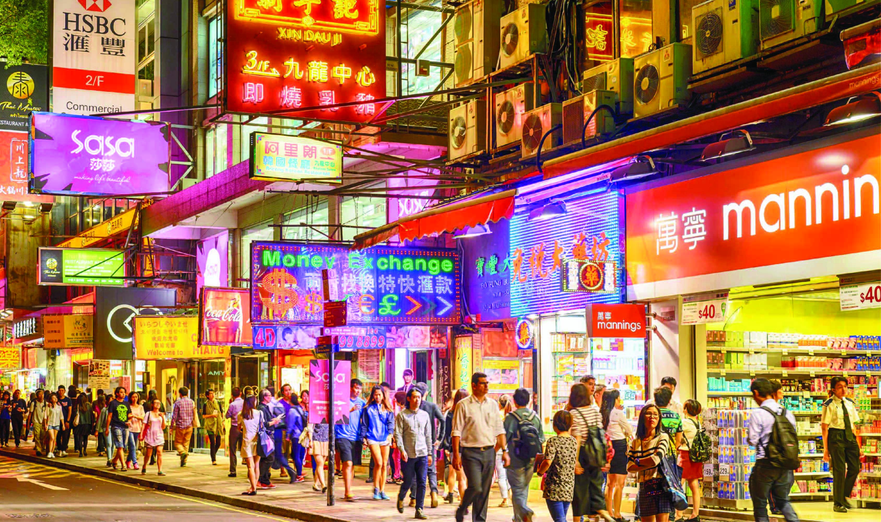 ทัวร์ฮ่องกง ฮ่องกง Shopping 3วัน2คืน บิน EK