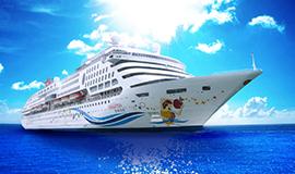 ล่องเรือสำราญ คีลุง - โยนากุนิ (โอกินาวา) - คีลุง (ใต้หวัน - ญี่ปุ่น) 3 วัน 2 คืน